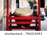 antique drum made of wooden and ... | Shutterstock . vector #796313491