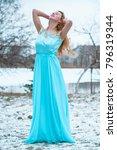 young beautiful woman in long... | Shutterstock . vector #796319344