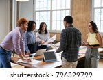 young creatives brainstorming... | Shutterstock . vector #796329799