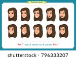 set of woman expression... | Shutterstock .eps vector #796333207