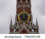moscow kremlin main clock named ... | Shutterstock . vector #796345159