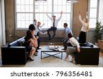 business team jump for joy at... | Shutterstock . vector #796356481