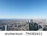 blue sky and building in tokyo...   Shutterstock . vector #796382611