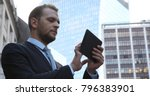 successful business man working ...   Shutterstock . vector #796383901