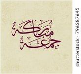 juma'a mubaraka arabic...   Shutterstock .eps vector #796387645