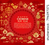 chinese new year greeting card... | Shutterstock .eps vector #796397371