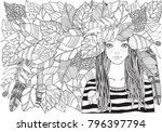 cool young girl  in a striped... | Shutterstock .eps vector #796397794