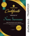 certificate template with deep...