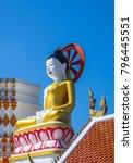 big bhuddha in wat phra that... | Shutterstock . vector #796445551