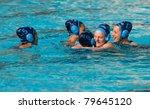 barcelona   april 10  sant...   Shutterstock . vector #79645120