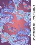 seamless pattern of asian... | Shutterstock .eps vector #796493875