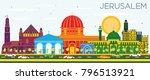 jerusalem israel skyline with... | Shutterstock .eps vector #796513921