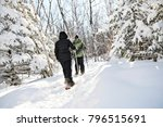 snowshoes people in forest from ... | Shutterstock . vector #796515691