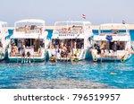sharm el sheikh   egypt  ...   Shutterstock . vector #796519957
