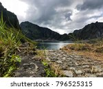 Small photo of Lake of volcano mt Pinatubo