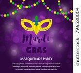 mardi gras carnival party... | Shutterstock .eps vector #796530004