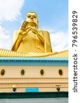big golden buddha statue in... | Shutterstock . vector #796539829