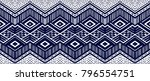 ikat geometric folklore... | Shutterstock .eps vector #796554751