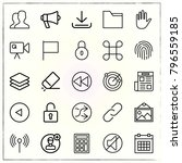 web interface line icons set... | Shutterstock .eps vector #796559185
