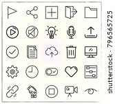 web interface line icons set... | Shutterstock .eps vector #796565725