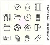 web interface line icons set... | Shutterstock .eps vector #796566961