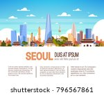 modern seoul city skyline with... | Shutterstock .eps vector #796567861