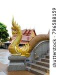 thailand architecture gold... | Shutterstock . vector #796588159