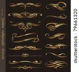 golden calligraphic vector... | Shutterstock .eps vector #79661320