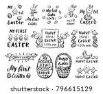 set of hand drawn lettering... | Shutterstock .eps vector #796615129