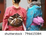 young girl wearing japanese... | Shutterstock . vector #796615384