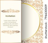 invitation template  background ... | Shutterstock .eps vector #796630009