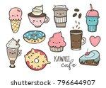 kawaii cafe. various cute food. ... | Shutterstock .eps vector #796644907