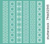 vector set of line borders with ... | Shutterstock .eps vector #796652545
