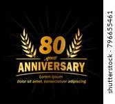 80 years anniversary logo.... | Shutterstock .eps vector #796655461