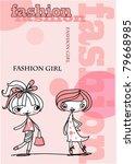 trendy girls are shopping | Shutterstock .eps vector #79668985