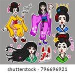 set of flash style japanese... | Shutterstock .eps vector #796696921