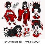 set of flash style japanese... | Shutterstock .eps vector #796696924