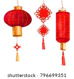 hand drawn red round and... | Shutterstock . vector #796699351