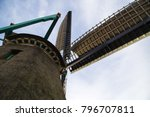 view from down to up to the... | Shutterstock . vector #796707811
