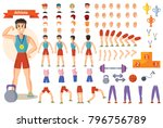 man athlete in gym vector... | Shutterstock .eps vector #796756789