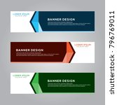 abstract modern banner... | Shutterstock .eps vector #796769011