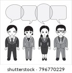 chibi style illustrations of a... | Shutterstock .eps vector #796770229