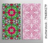 vertical seamless patterns set  ... | Shutterstock .eps vector #796804279