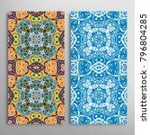 vertical seamless patterns set  ... | Shutterstock .eps vector #796804285