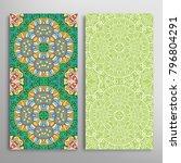 vertical seamless patterns set  ... | Shutterstock .eps vector #796804291
