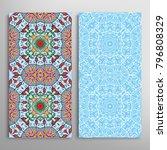 vertical seamless patterns set  ... | Shutterstock .eps vector #796808329