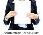 nice business woman close up... | Shutterstock . vector #796811989
