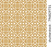 abstract seamless vector... | Shutterstock .eps vector #796829731