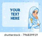 muslim woman wearing hijab veil ... | Shutterstock .eps vector #796839919