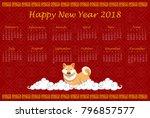 calendar template for year 2018 ... | Shutterstock .eps vector #796857577